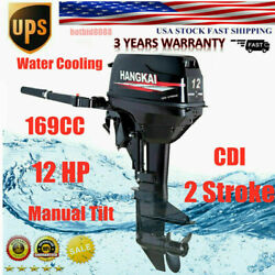 12hp 2stroke Outboard Motor Boat Engine Water Cooling System Cdi Heavy Duty Hot
