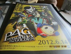 Persona 4 Ultimate P4u Official Japanese Promo Poster Very Rare Collectible Ps4