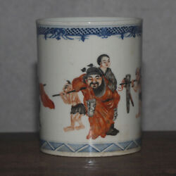 Chinese Old Marked Iron Red Ink Colored Character Story Porcelain Brush Pot
