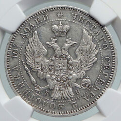 1845 Cnb Russia Emperor Nicholas I Antique Eagle Silver Rouble Ngc Coin I91591