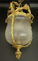 Large Lantern Stamped Louis Xv Style End 19th - Bronze And Glass - French Antique