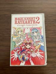 Magical Knight Rayearth Very Rare Clamp Telephone Card