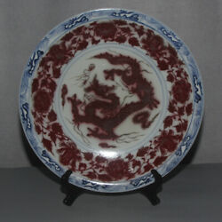 Chinese Old Underglaze Blue And Red Flowers And Dragon Pattern Porcelain Plate