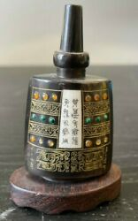 Antique Chinese Snuff Bottle - Black W/ Markings - Base - 3 Tall