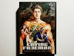 Crying Freeman - Complete Collection Dvd, 2004, 3-disc Set Rare Oop Anime
