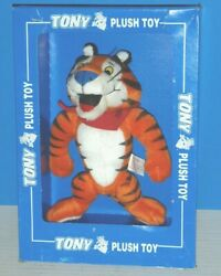 Kellogg's Tony The Tiger Plush Collectible Figure- Brand New In Package