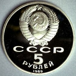 1988 Russia Copper Nickel 5 Roubles Proof Coin St Sophia Cathedral Cccp Unc