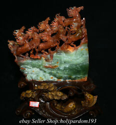 14.8 Chinese Natural Xiu Jade Carved Fengshui 8 Run Horse Great Wall Statue