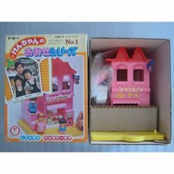 Vintage 1970's Toho Ken-chan's Show Series Play House Set Toy With Box