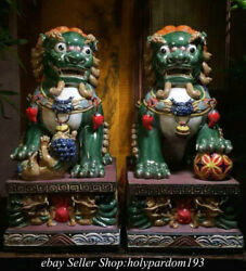 20 Old Chinese Wucai Porcelain Fengshui Foo Fu Lion Dog Lucky Statue Pair