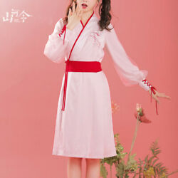 Word Of Honor Kexing Cosplay Casual Hanfu Dress Shan He Ling Pink S-2xl
