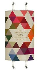 New Mantle Costume Made Sefer Torah Cover Jewish Art Made Judaica Colorful