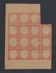 India Bhopal State 1872-98 State Begum Issue 1/2a Part Sheet 15 Cto X