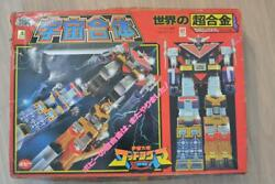 Popy Chogokin Deluxe God Sigma Action Figure With Box Vintage Toy Tracking