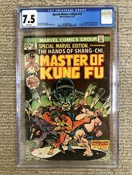 Special Marvel Edition 15 Bronze Age Comic Cgc 7.5 First Appearance Shang-chi