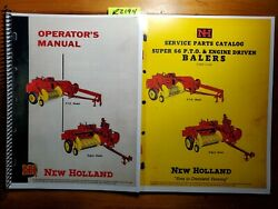 New Holland S66 Super 66 Twine Tie Baler Owner's Operator's Manual + Parts 12/60
