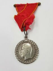 R Rare Russian Imperial Medal For Impeccable Service In The Police Nicholas Ii
