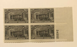 Scott E14 Special Delivery 20 Cent Block Stamp