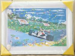 New Ayrton Senna Grand Prix Lithograph Print Only 39/300 With Sign Very Rare
