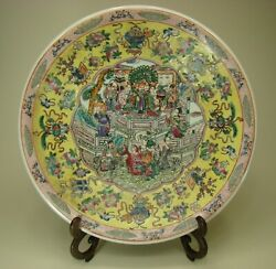 """Antique Chinese Famille Rose Porcelain Daoguang Plate 大清道光年制"""" Marked"""