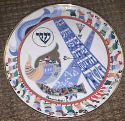 Raphael Abecassis The Chabad Seder Plate On Pedestal 244/300