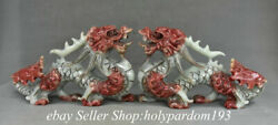 12 Old Chinese Xiu Jade Carved Fengshui 12 Zodiac Year Dragon Statue Pair