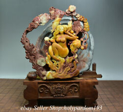 10.4 Chinese Natural Shoushan Stone Carved Beauty Belle Fish Statue Sculpture