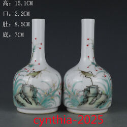 5.9andldquorare Chinese Porcelain Qing Qianlong Enamel Insect Interest Bell Respect