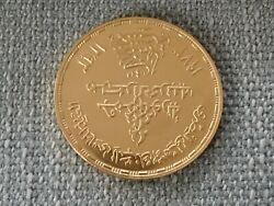 1973 Egypt 5 Pounds Gold Coin Very Rare Mintage 1000