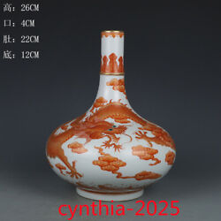 Antique Old China Qing Qianlong Alum Red Dragon Pattern Water Chestnut Bottle