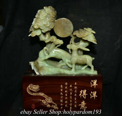 12.4 Chinese Natural Hetian Jade Nephrite Fengshui Tree Double Sheep Statue