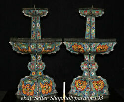 19.2 Old Chinese Bronze Cloisonne Dynasty Beast Face Flower Candle Stick Pair
