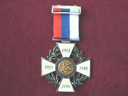 Serbia - Wrestling Federation Of Serbia Silver Medal - Order With Number - Rrr