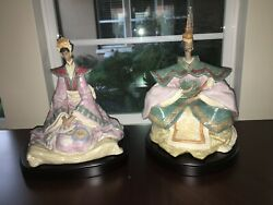 Lladro Gres Porcelain Figurines Asian Empress And Emperor Retired - Mint