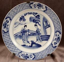 Antique 18th C. Chinese Blue And White Plate Kangxi Period C.1700 Chenghua Mark 16
