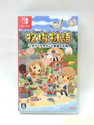 Marvelous The Story Of Ranch Olive Town And Land Hope Nintendo Switch 7-312