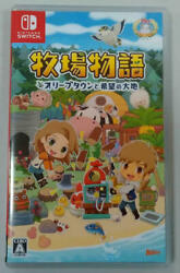 Marvelous Switch Software The Story Of Ranch Olive Town And Land Hope 7-312