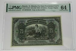 1918 Pmg 64 25 Rubles East Siberia Russia Provisional S1248 Bank Note 28259f