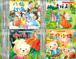 100 Baby Picture Bedtime Story Books With Pinyin/小脚鸭绘本睡前故事书100册