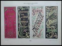 French Art Nouveau Signboards - 1903 Heliotype Pochoir - Typography