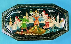 Russian Russia Palekh Handpainted Signed Princess Frog Large Trinket Laquer Box