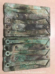 5.6 Old Chinese Bronze Dynasty Circulate Currency Coin Copper Money Mould Pair