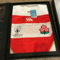 Rugby World Cup 2019 Team Japan Authentic Jersey Size L Limited 1000 From Japan