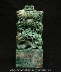 6.6 Chinese Natural Green Dushan Jade Carving Fengshui Dragon Seal Statue