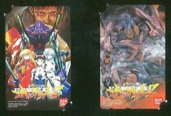 Games For Ps2 Neon Genesis Evangelion Purchaser-only Phone Card Set From Japan