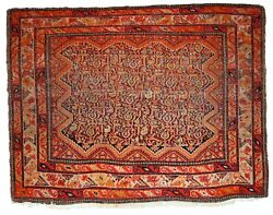 Handmade Antique Collectible Oriental Rug 2.3and039 X 3.7and039 70cmx113cm 1880s -1b813