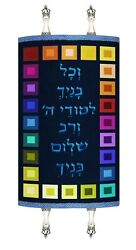 New Mantle Costume Made Sefer Torah Cover Jewish Art Made Judaica Colorfull