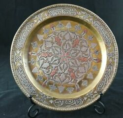 Kufic Script Brass And Silver Antique Tray Collectable Persian