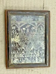 Old Vintage Rare Hindu Religious God Print On Wooden Brass Frame And Glass