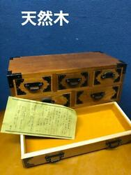 21 Cm Japanese Wooden Accessory Case Medicine Chest Small Drawer Vintage Used
